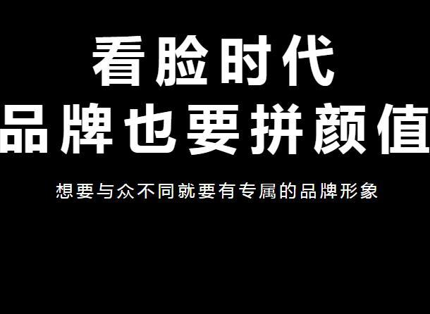 深圳力上品牌设计顾问有限公司