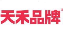 上海天禾品牌设计有限公司