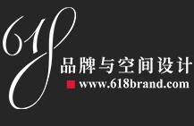 深圳市六一八品牌设计有限公司